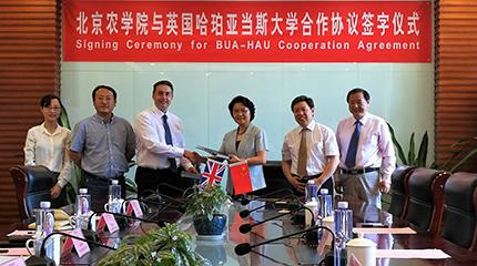 China - Transnational Education Degree Partnerships Renewed