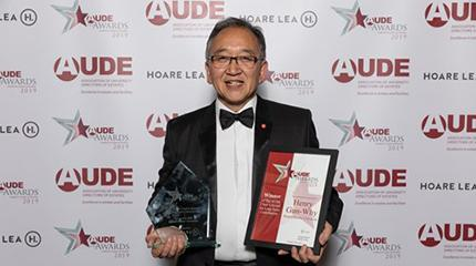 Henry wins AUDE Long Term Contribution Award