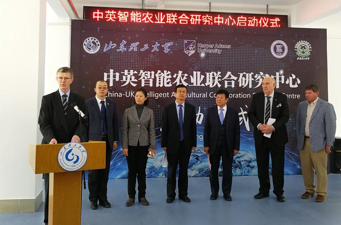 The launch of the China-UK Intelligent Agriculture Research Centre at Shandong University of Technology