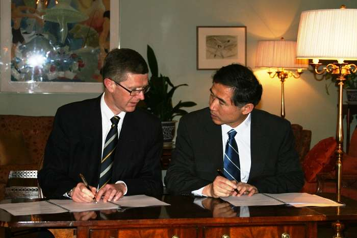 The signing of the Northwest Agriculture and Forestry University agreement